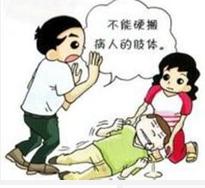 儿童患癫痫病有哪些急救措施